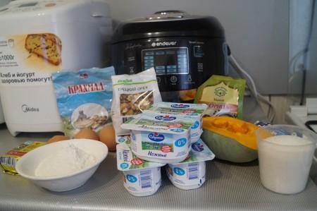 Ингредиенты для тыквенного чизкейка