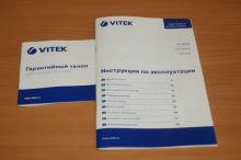 VITEK VT-1551 instukciya
