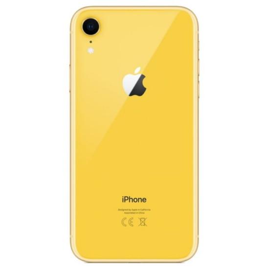 Жёлтый корпус