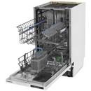 Посудомоечная машина SCANDILUX DWB 4221B2