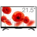 Телевизор TELEFUNKEN TF-LED22S62T2