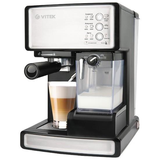 инструкция по использованию кофеварки vitek