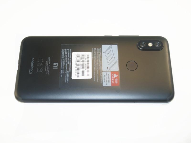 Задняя панель со сканером отпечатка пальца